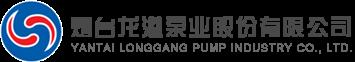 OH3系列泵 - OH系列 - 烟台龙港泵业股份有限公司-官方网站