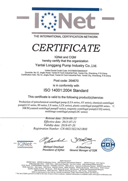 ISO 9001:2004