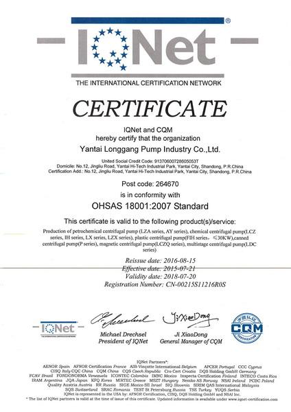 OHSAS 1800:1:2007 Standard